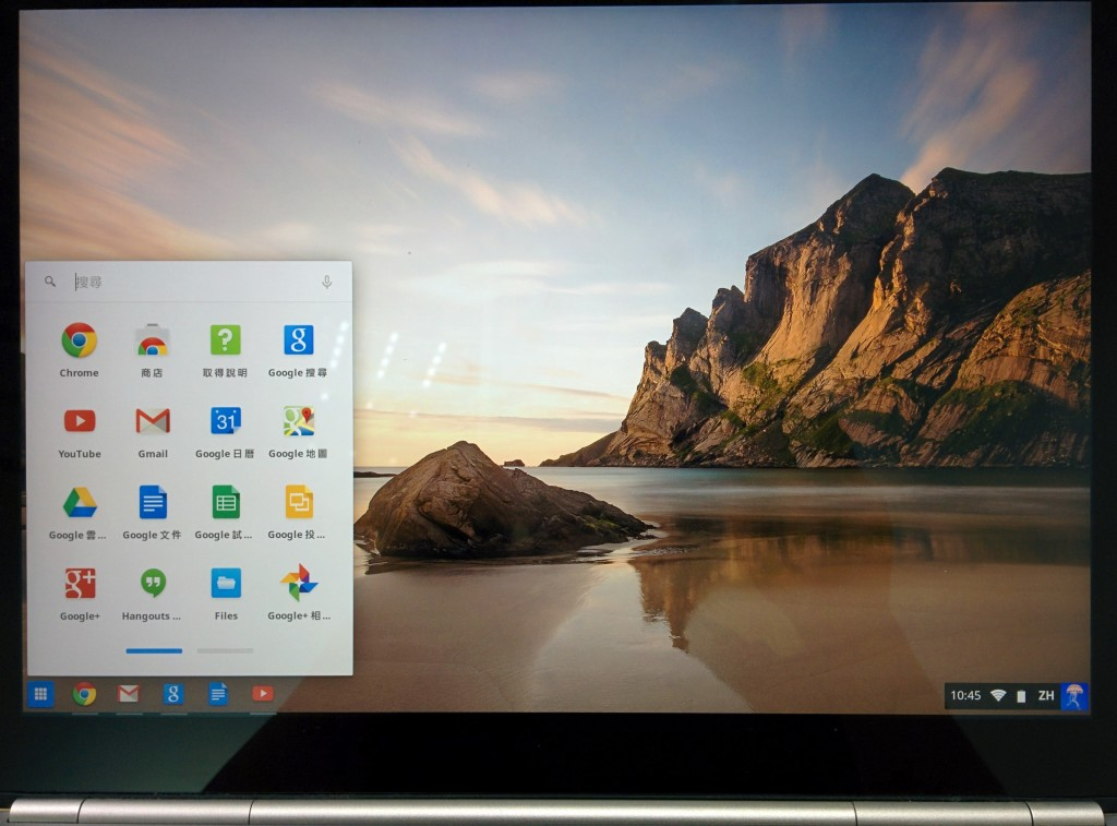 chromebook_desktop