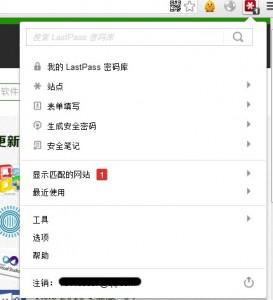 LastPass在Chrome中的界面