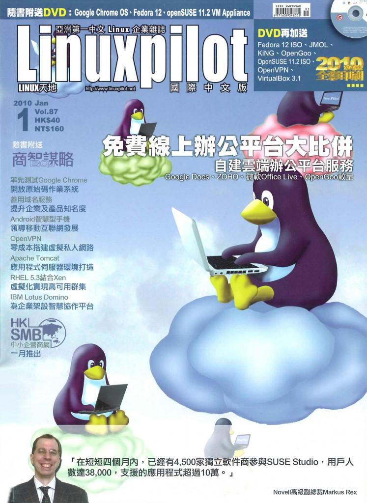 LinuxPilot87
