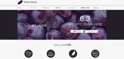vinelinux.org