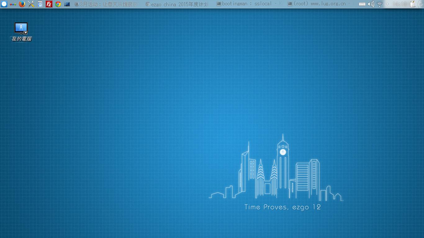 ezgo12-desktop