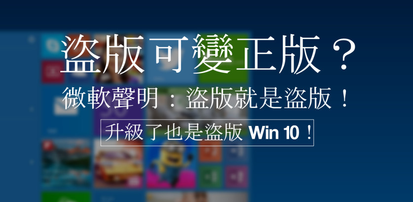 win10 free update