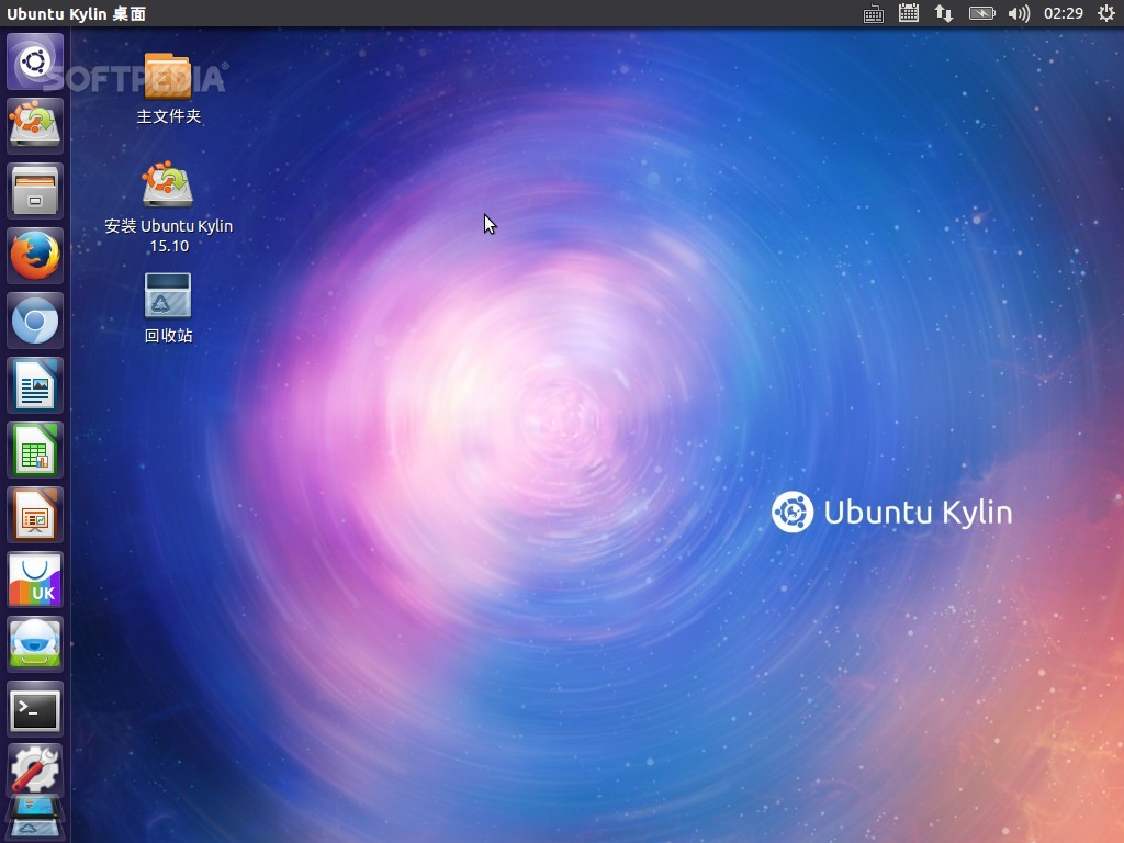 ubuntu-kylin-15-10-wily-werewolf-launches-for-the-chinese-linux-community-495132-2
