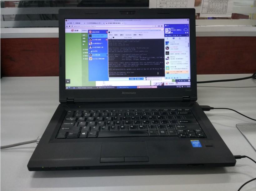 computer-qingfeng