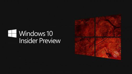 windows-insider-preview